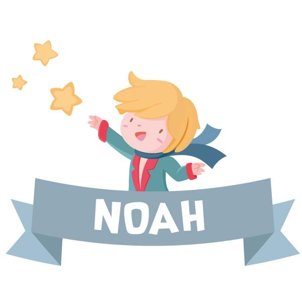 Petit prince - Sticker nom de porte